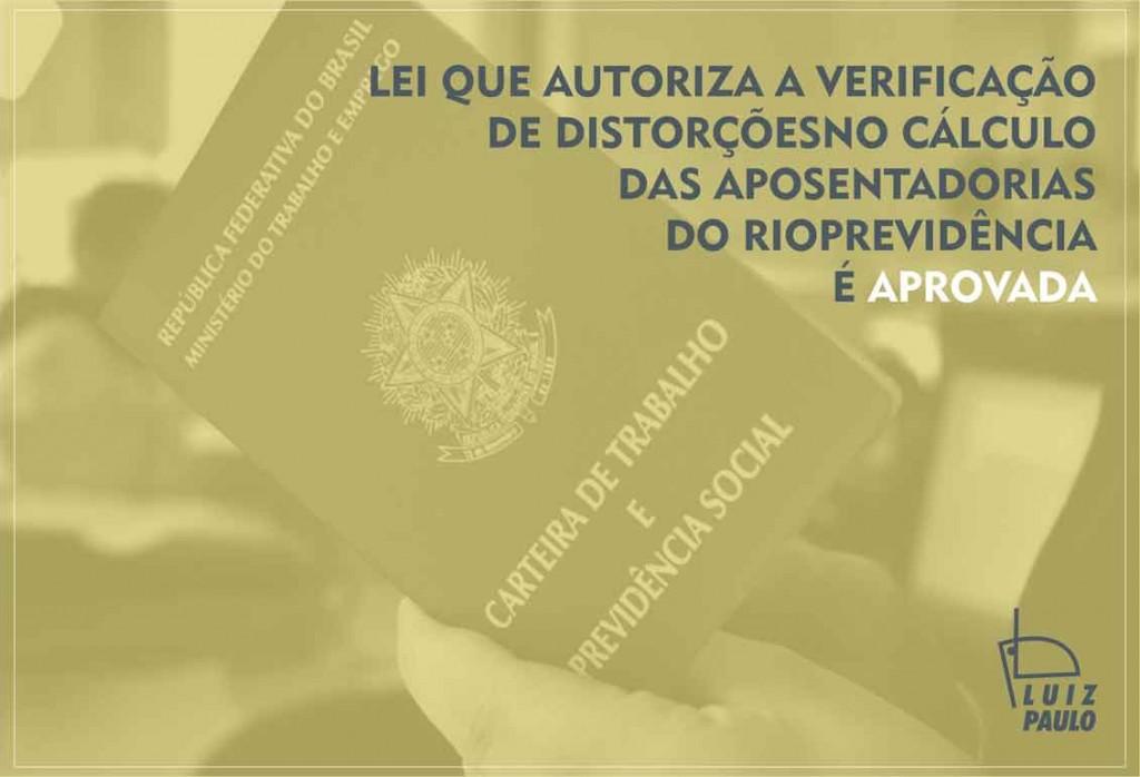 rio-previ-aprovada_reduzida